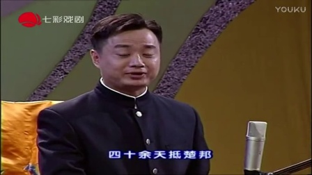 评弹 弹词选段珍珠塔·写家信 (袁小良)