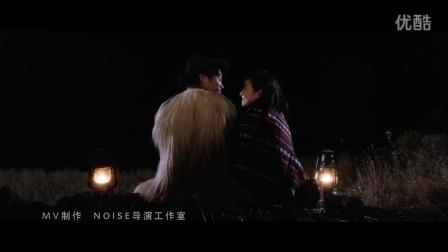 张信哲 - I Believe        (我的新野蛮女友主题曲)