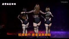 DJ-爱生活爱老婆-任承浩-美女团体舞蹈-最新网络