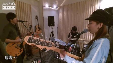 BIKE机踏车乐团-刘文正《迟到》