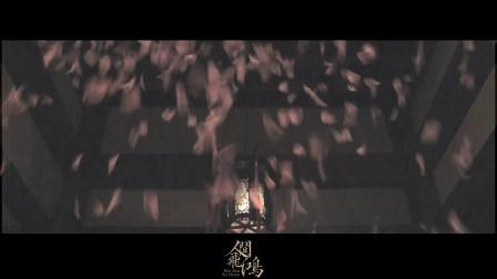 【大逃猜S13】【可爱队】【陆花】人间飞鸿 BY寂寞的小龙虾