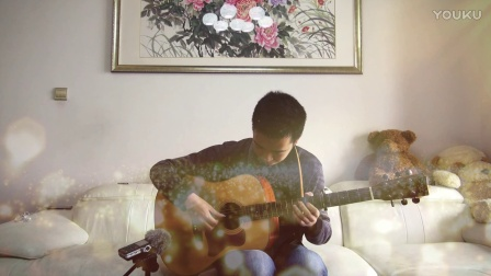 【琴侣】吉他指弹《如烟长廊》