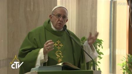 教宗清晨弥撒:恐惧一切的罪过使基督徒瘫痪,无法前行