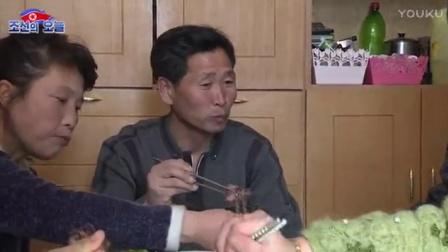 설명절을 즐겁게 보내는 장천남새전문협동농장 농장원들