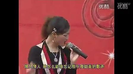 二人转野花十三香(刘晓燕)