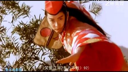80位港星巡礼25-林青霞:玉女和武侠皇后