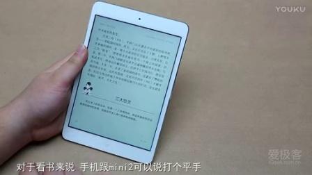 完美的小尺寸平板 配备视网膜屏的iPad mini详细评测 98 标清