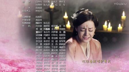 《三生三世十里桃花》片尾曲《_tan8.com