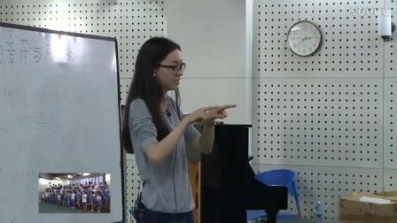 《快樂的音符與聲音》教學實錄(花城版音樂三上,深圳小學:葉楊)