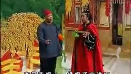 二人转杜十娘(李相阳(八岁红)
