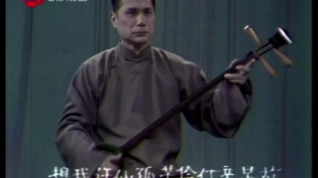 弹词选段白蛇・上金山(蒋月泉)