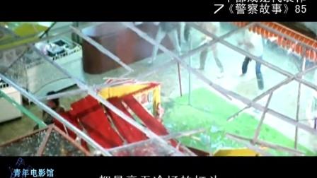 160部港片巡礼51-《警察故事》:香港动作片的里程碑