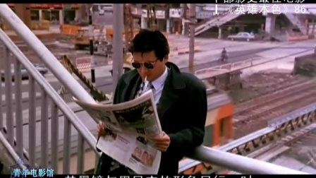 160部港片巡礼52-《英雄本色》:香港影史第一