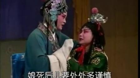 曲剧《潘阁舍妻》2