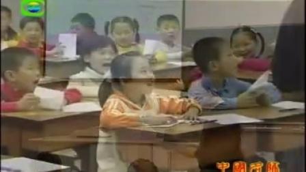 《丑小鴨》人教版小學語文二下,特級教師:王崧舟