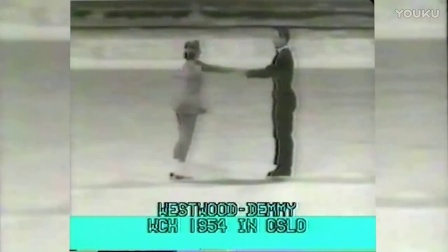 1954年奥斯陆世锦赛的冠军——Jean Westwood & Lawrence Demmy (英国)