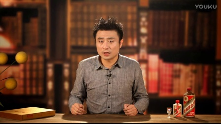 《璞通》第一季:国酒茅台与淮安 NO.25