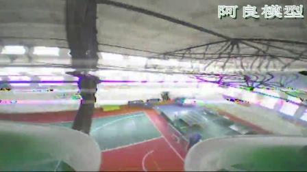 【阿良模型】阿良在篮球馆的无人机飞行 室内无人机 穿越机