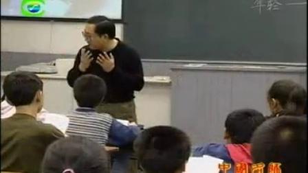 《我的戰友邱少云-第二課時》S版小學語文五上,特級教師:王崧舟