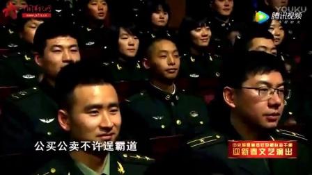 综艺精选 革命歌曲《三大纪律八项注意》合唱 2017年迎新春演出 太震撼了