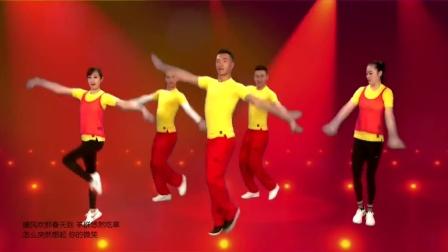 王广成广场舞--《火苗》 格格音乐 王广成 编排