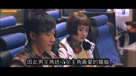 【谷阿莫】5分钟看完2016长达十年三角恋的电影《我们的十年》
