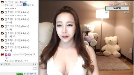 AFREECA 韩国女主播 BJ반소연 2017-2-4 #2