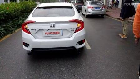 FGK中国总代新思域排气试车视频,珠富汽配爱车在线