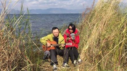 2017年春节-云南抚仙湖之吉他弹唱篇