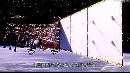 揭秘中国天眼卫星 东风26反航母战力更强悍