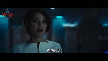 """【游民星空】电影《刺客信条》""""世纪之战""""特辑"""