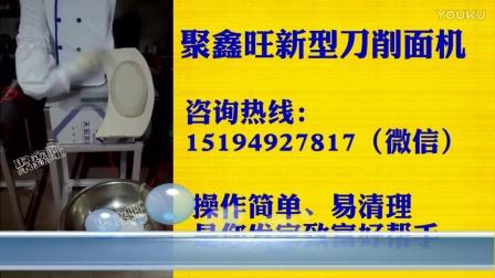 楚雄qq刀削面机器人dx-423厂家直销ww-6