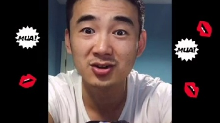 视频日志 170206