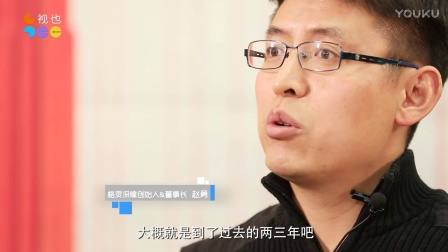 视也丨徐小平说,格灵深瞳让全世界的计算机拥有了人眼的判断能力