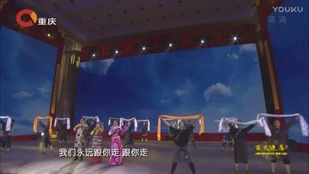 百花迎春-中国文学艺术界2017春节大联欢