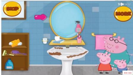 粉红小猪清理洗手间儿童小游戏粉红猪小妹中文版,粉红小猪第三季动画片