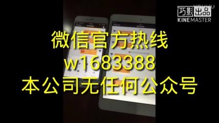 微信抢红包大小软件-微信QQ红包尾数0-9玩法设置扫雷埋雷软件作弊器RL0J8