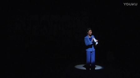 长治市豫剧团《母亲》