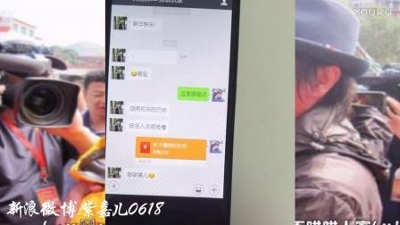 """【紫嘉儿】11种方言""""人家哪小拳拳捶你胸口"""""""