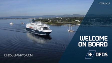 丹麦旅游宣传片:DFDS游轮Pearl seaways