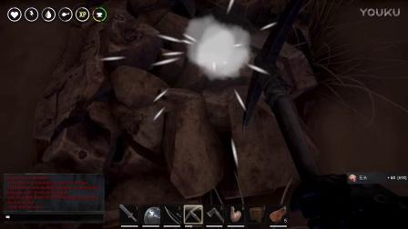 【小本】流放者柯南10〓一箩筐的铁块〓来看如何获得铁矿石 新沙盒生存游戏开坑