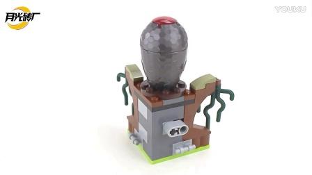 【月光砖厂】乐高LEGO幻影忍者70621忍者大战红蛇战士乐高积木速组评测