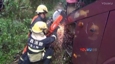 【拍客】广西崇左一长途客车与大货车相撞致2人死亡25人受伤