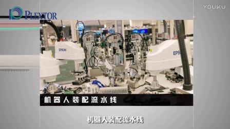 中关村-M7V制造传奇