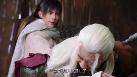 《奇星记之鲜衣怒马少年时》吴磊CUT 33