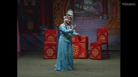 河南曲剧《小二姐做梦》周玉珍演唱
