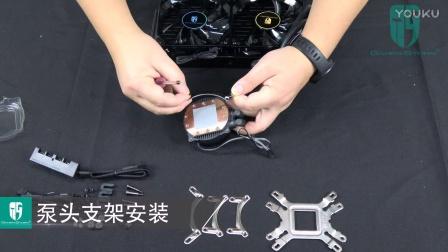九州风神水元素240玩家版CPU水冷散热器安装视频-英特尔平台
