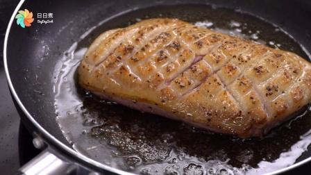 【日日煮】烹饪短片-法式煎鸭胸配红莓汁