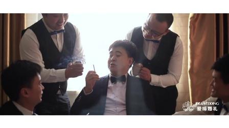 『L & J』2016.12.16婚礼花絮