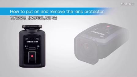 禧玛诺运动摄像机CM1100使用说明